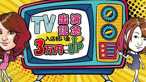 チャットレディJP札幌の詳細